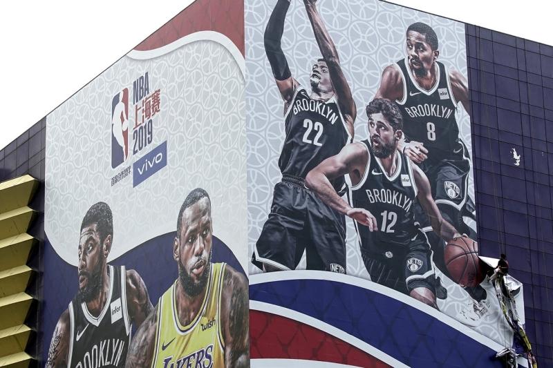 NBA上海中国赛如期举行 总裁抵华将与姚明会面