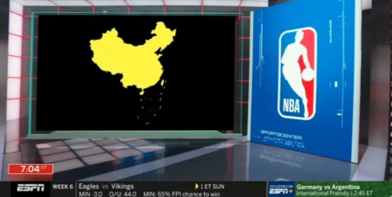 ESPN slammed over China-NBA coverage for using '9-dash line' map