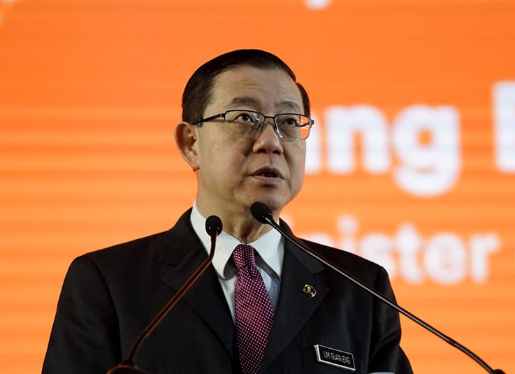 Govt raises RM81b in bond issuances during 1H19