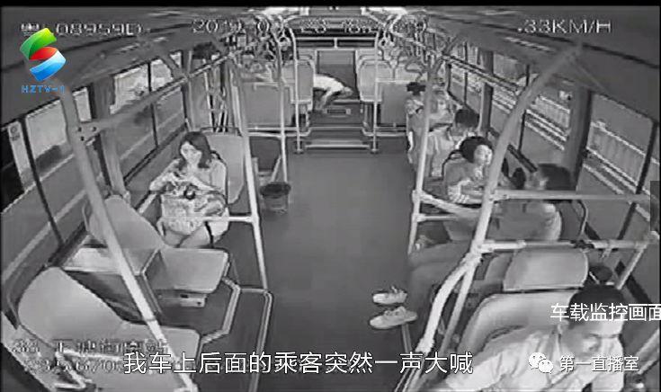 乘客突发抽搐  司机及时救治转危为安