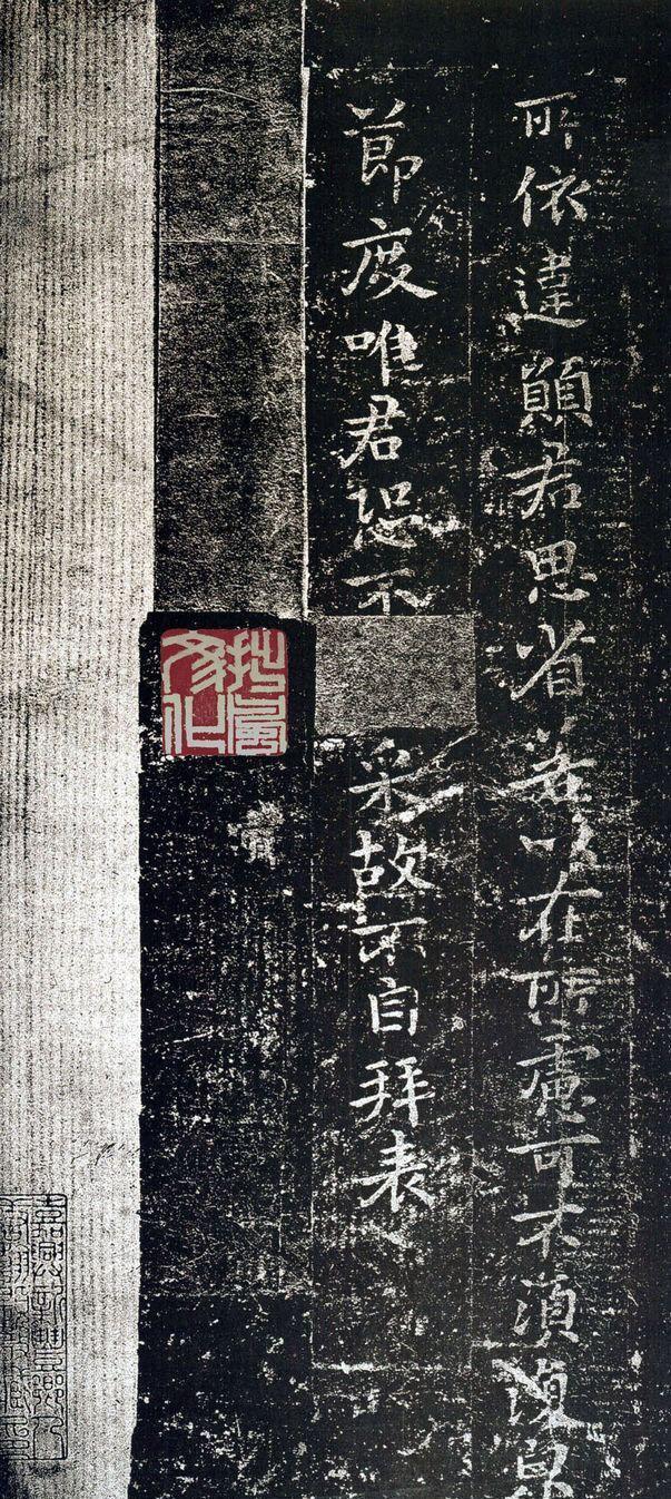 """""""楷书鼻祖""""钟繇"""