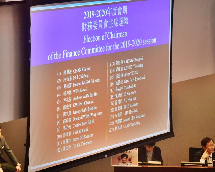 【修例风波】财会3个半小时会议结束 未能选出正副主席