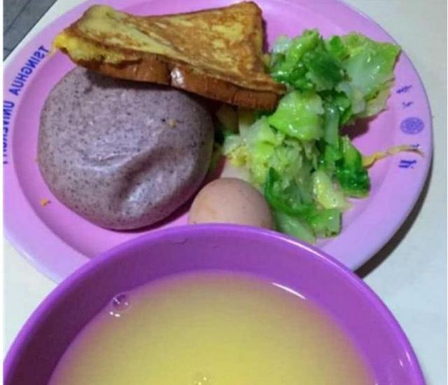 清华大学的早餐,实惠的难以置信,2元钱就能吃到丰盛的早餐了!