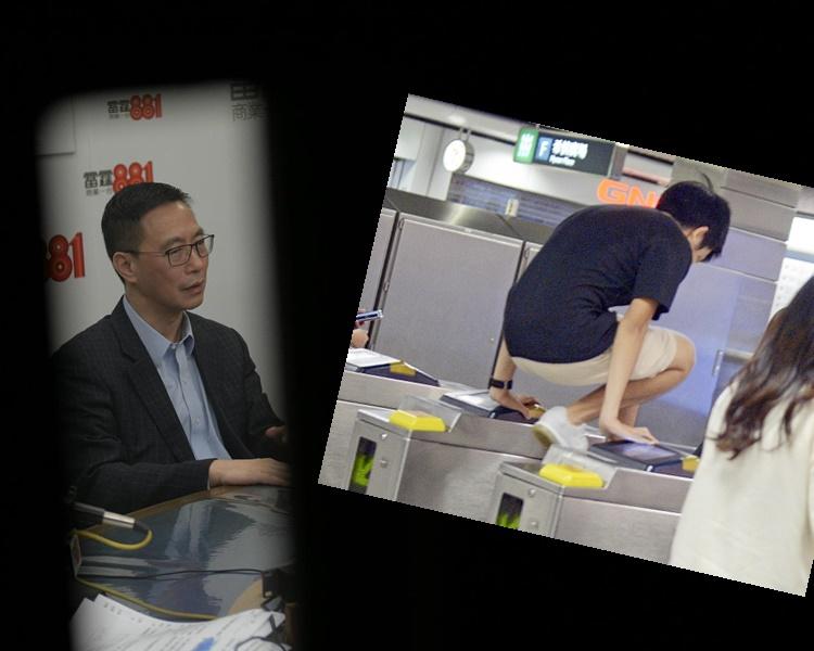 【修例风波】指不应保护「跳闸」 杨润雄吁社会予学生正确价值观