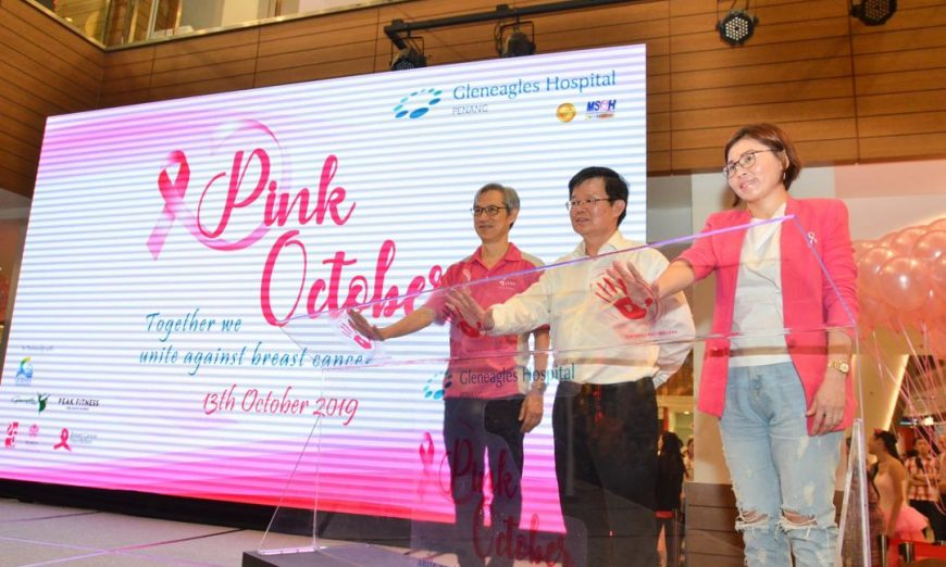 Penang encourages women get screened for breast cancer
