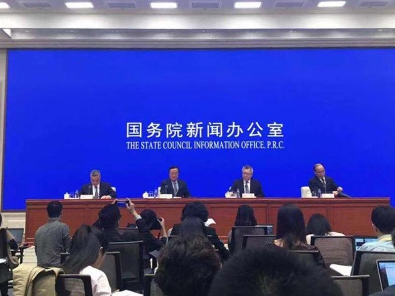 中国粮食安全白皮书:已实现谷物供应基本自给