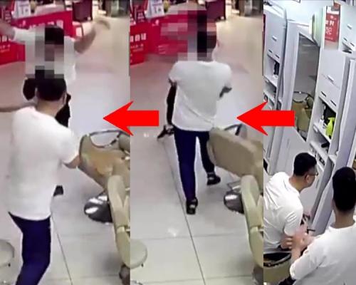 不满髮型被爆粗辱骂 髮型师起飞脚踢人被行拘