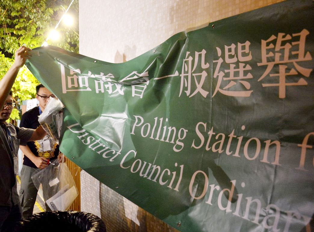 【施政报告】有决心如期举行区选 林郑:不能代答「光復香港时代革命」会否成为DQ原因