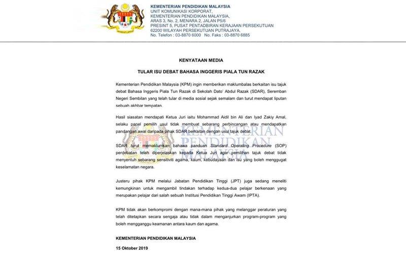 Education ministry plans action against debate jury panellists
