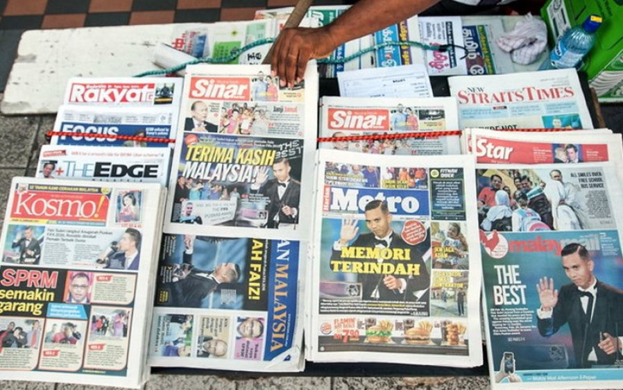 一年内4报停刊 纸媒成夕阳产业