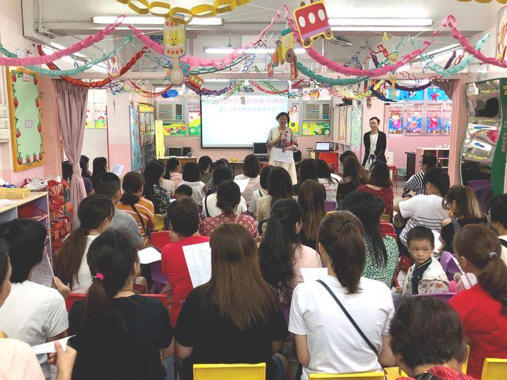 大同新邨圣德肋撒幼稚园 10月19日举办开放日