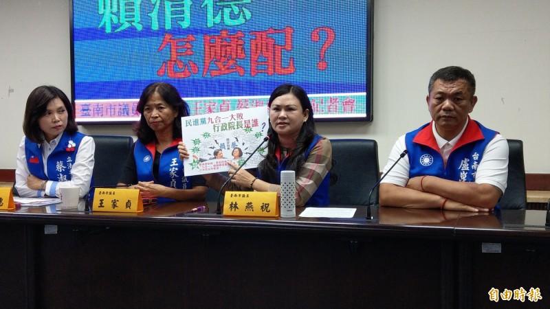 「放韩假」挨批 台南蓝营回呛:赖清德不进议会有请假吗