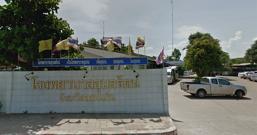 Thai monk, 48, shot dead after breaking into store, soap & powder found in his bag