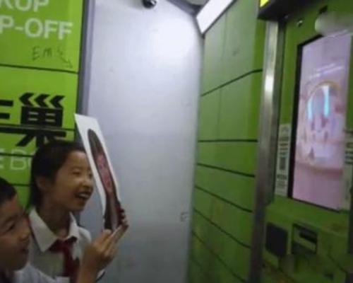 小学生发现快递柜重大漏洞 照片可骗过人脸识別