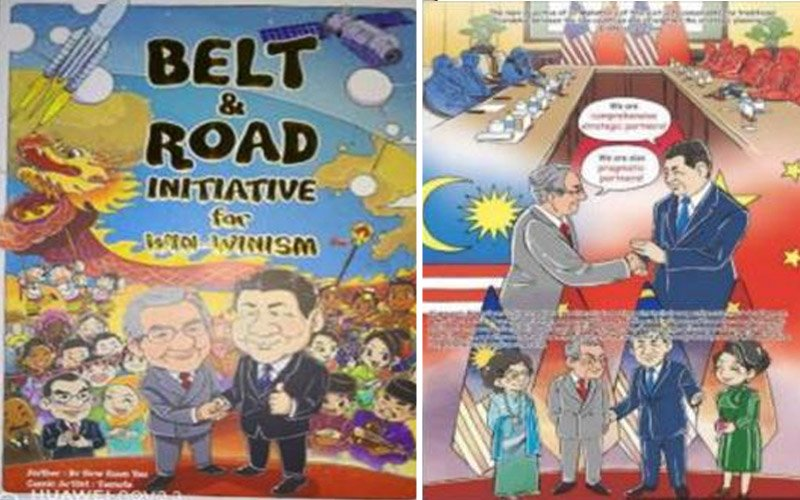 It's a content issue, Muhyiddin says on comic book ban