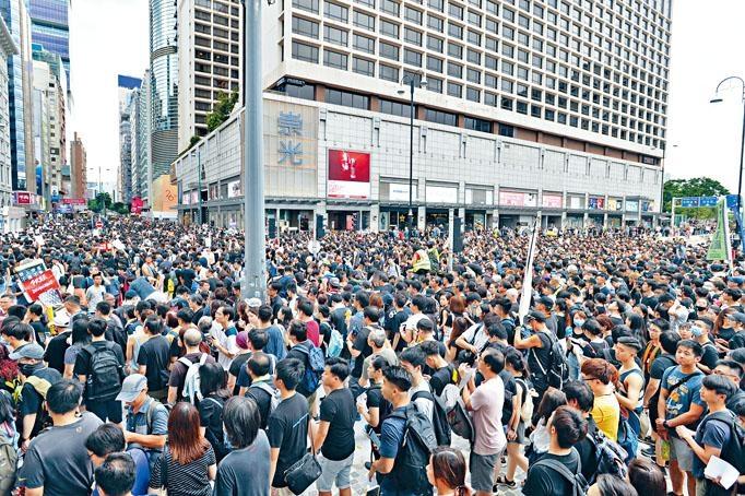 【修例风波】警反对明日九龙游行 民阵上诉失败