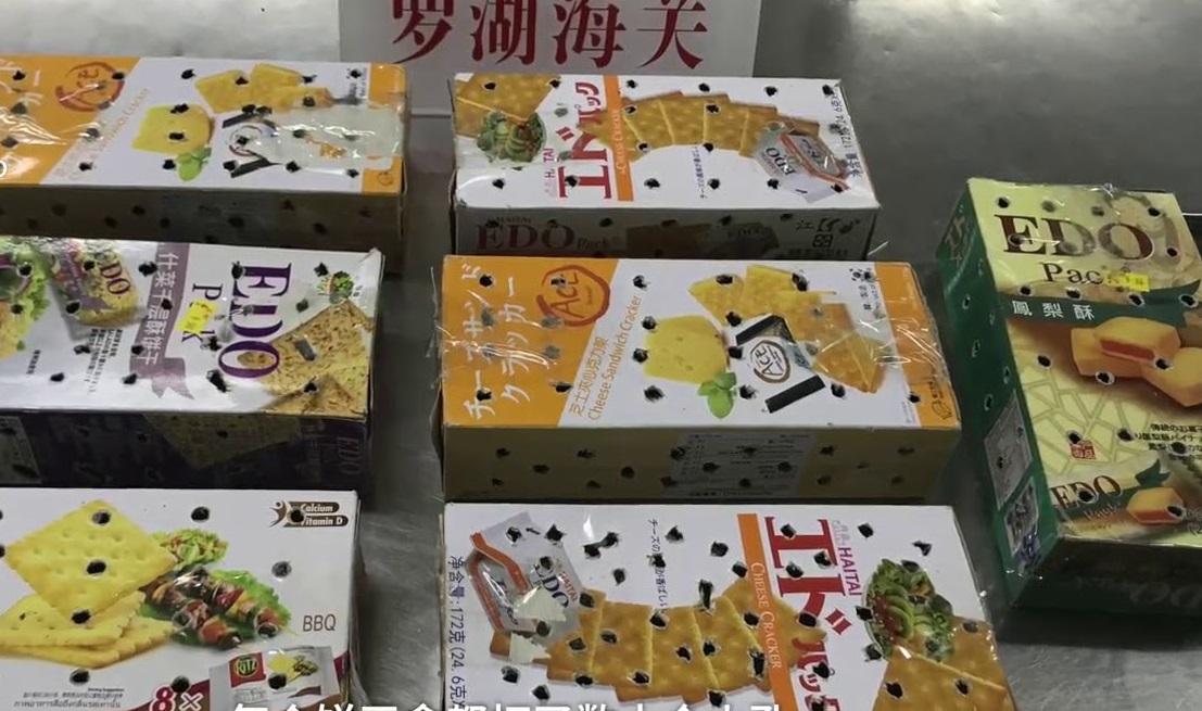 旅客图用饼乾盒藏77只石燕入境 当场被海关截获