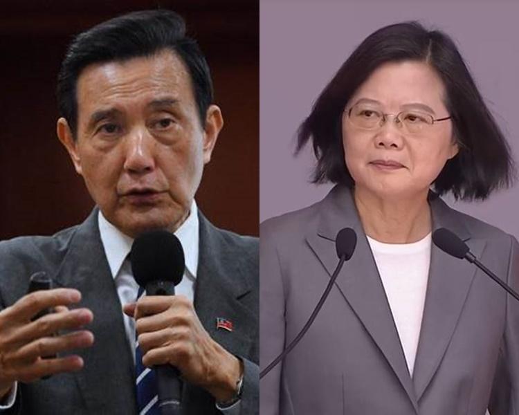马英九批评蔡英文自我阉割司法管辖权