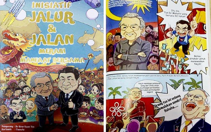 Pro-China comic: Cops rope in historians, seize copies