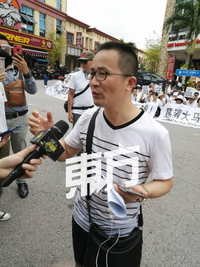 【今早会见中国大使馆官员】中国投资者再次放狠话!