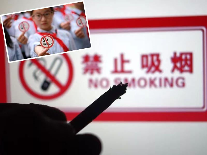 修订草案 在未成年人集中活动场所吸烟最高罚一千人仔