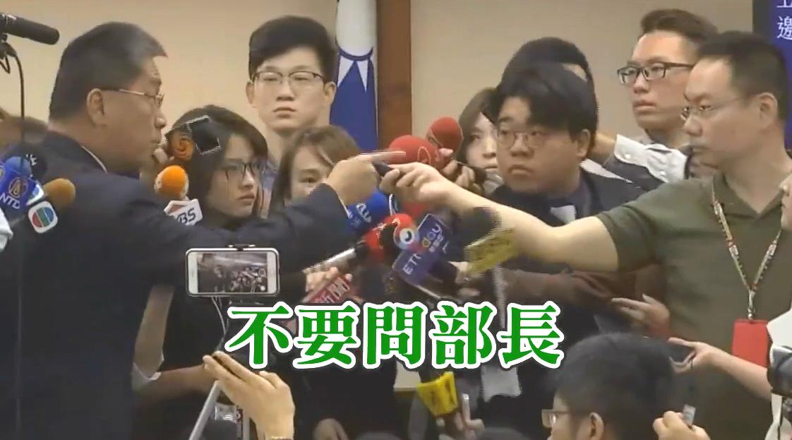 【修例风波】被问是否睁眼说瞎话 台内政部长怒斥记者:客气一点