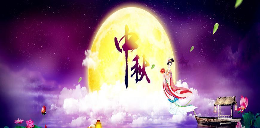 苏轼在中秋节因太想念一个人 忍不住写下一首词 成人人会背之绝唱