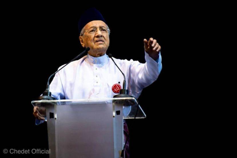 """""""他族就没类似集会?"""" 马哈迪再捍卫马来尊严大会"""