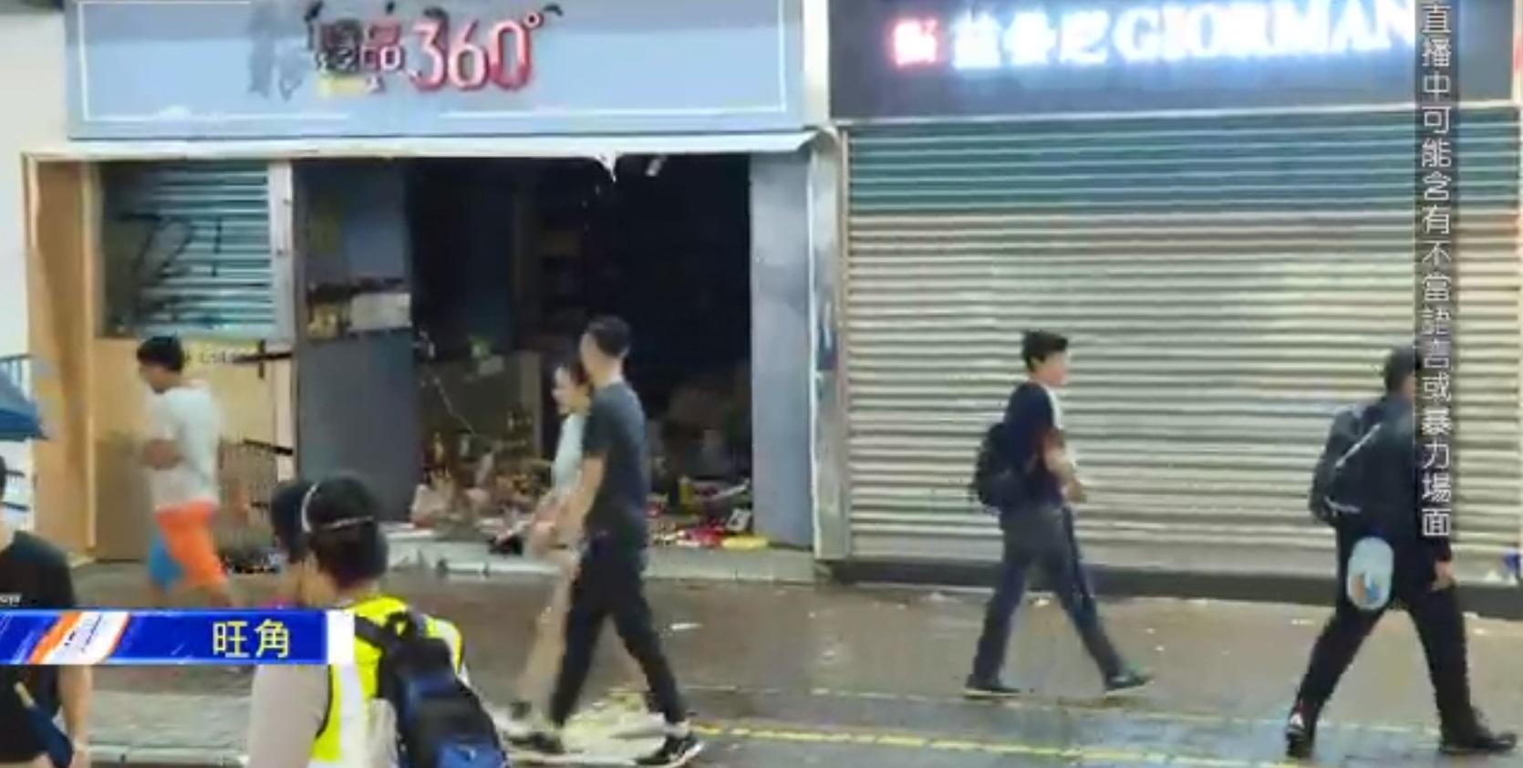 【修例风波】九巴车表长吸催泪烟不适送院 零食店遭捣乱木板当路障