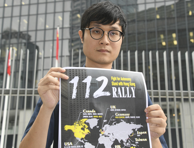 称11.2维园集会逾33城市响应 刘颕匡冀获发不反对通知书