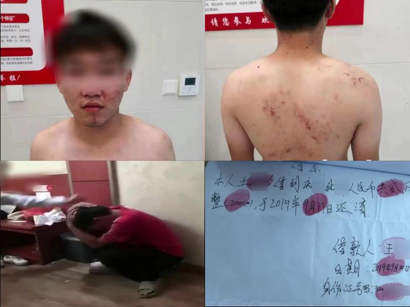 男子无故被禁锢殴打 只因「真心话大冒险」