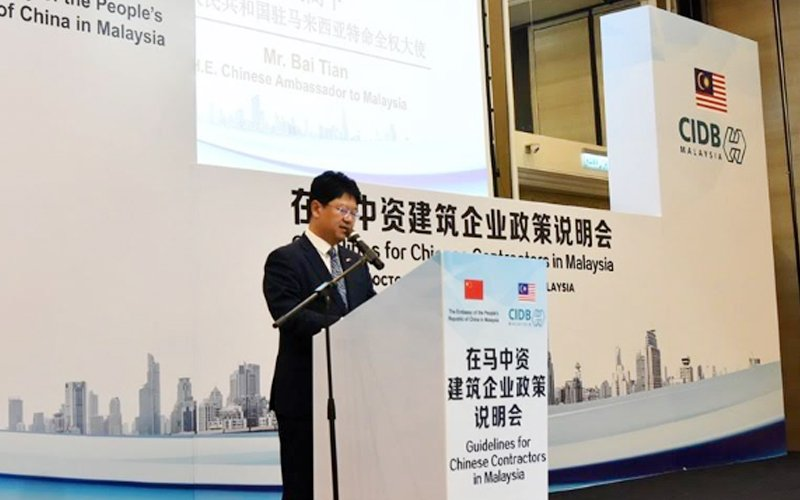 Adhere to win-win principles, respect local sensitivities, says Chinese envoy