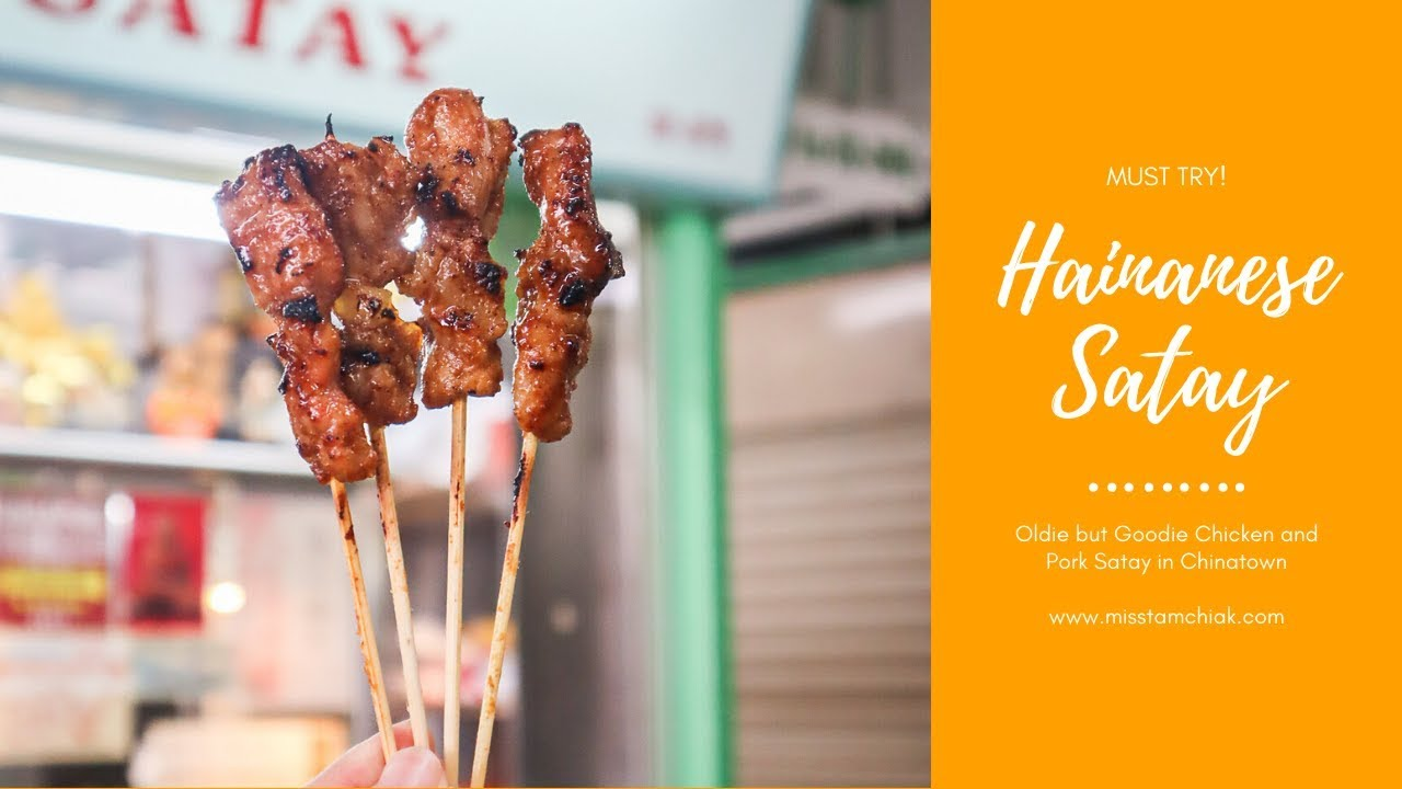 Shi Xiang Satay – Oldie but Goodie Chicken and Pork Satay