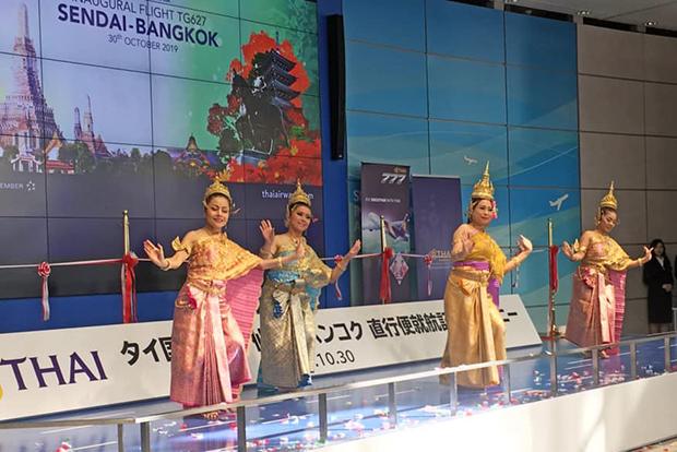 Direct Bangkok-Sendai flights resume after 5-year hiatus