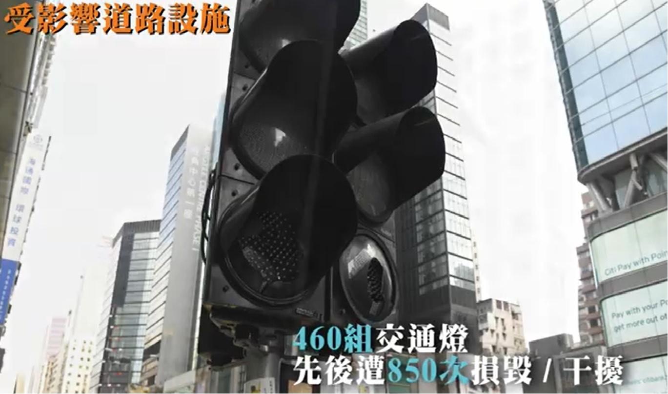 【维港会】政府短片呼吁市民珍惜香港