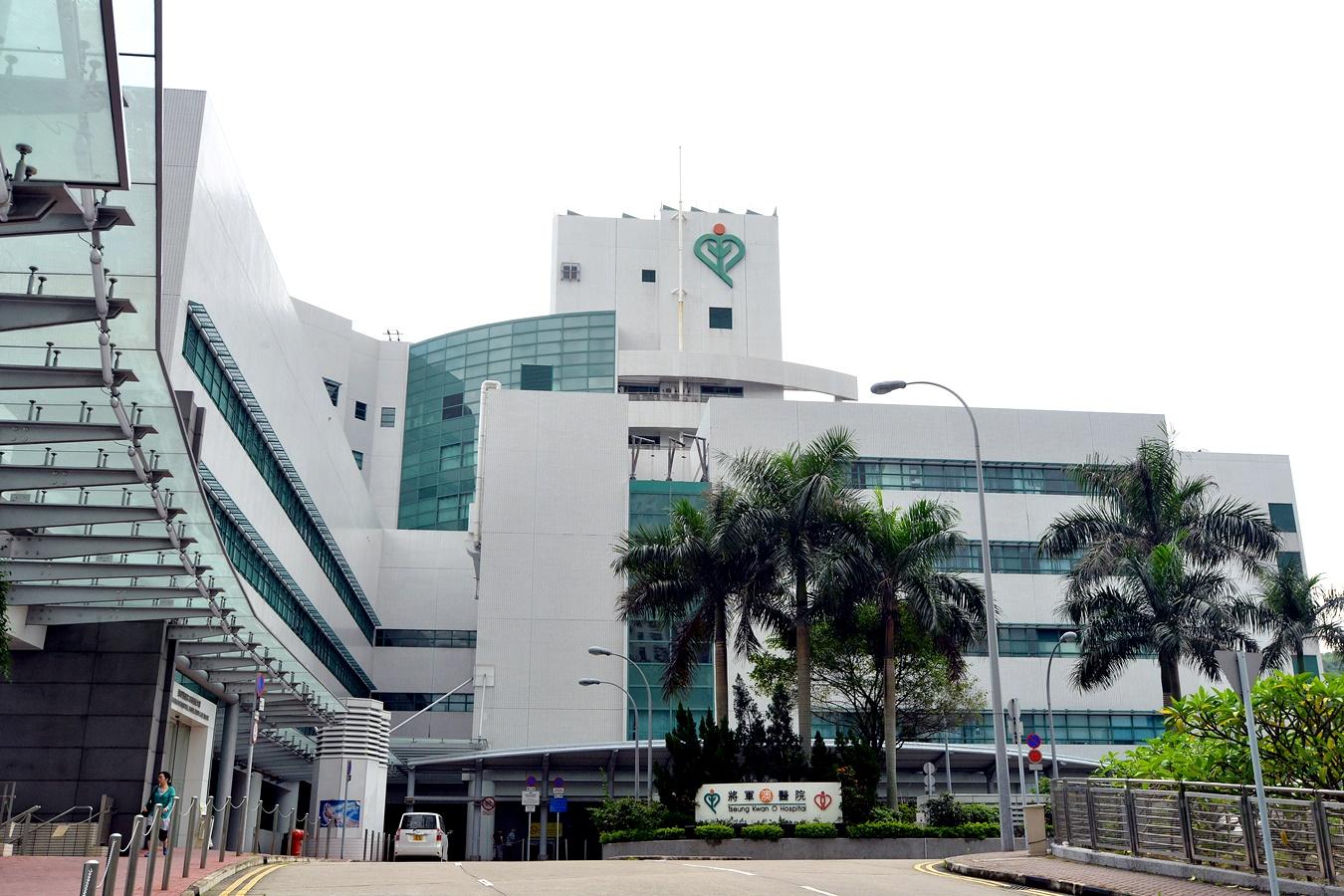 将军澳医院日间手术中心启用 智能系统显示医护及仪器位置
