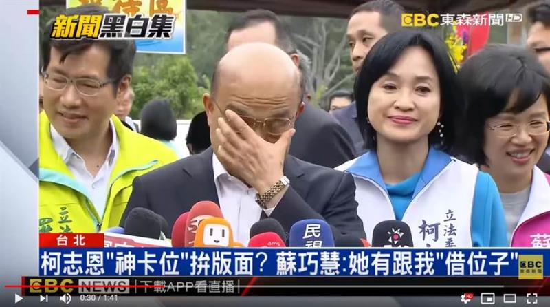 倒戈?挺韩议员紧贴苏贞昌 网友看完反赞 :太聪明