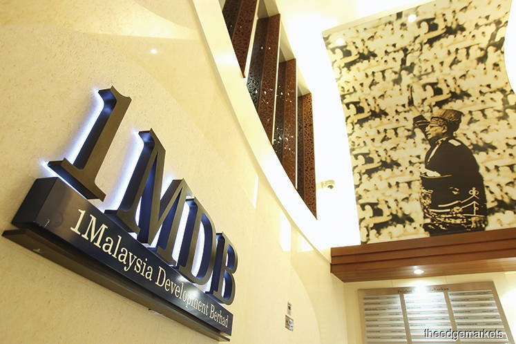 Feb 28 hearing of application to forfeit RM700,000 in Pekan Umno's bank account