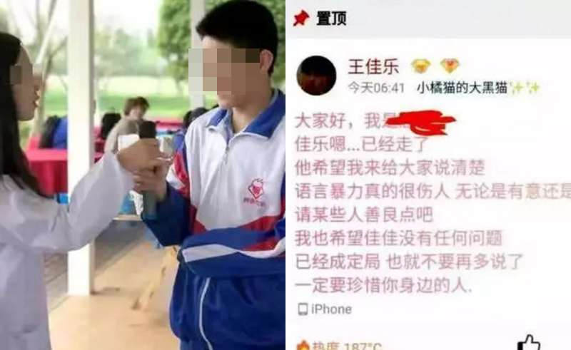 疑在学校受语言暴力 14岁男孩14楼跳下轻生