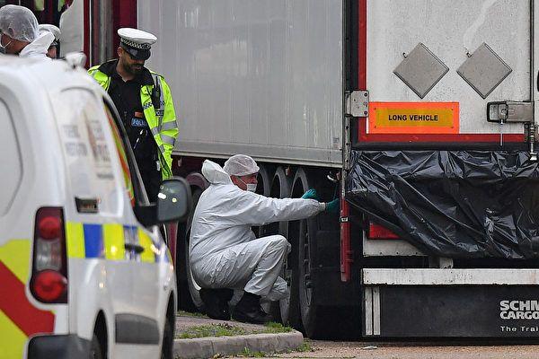 【26岁越籍女生最后绝望录音曝光】英国警方已确认身份 , 真的是她 !