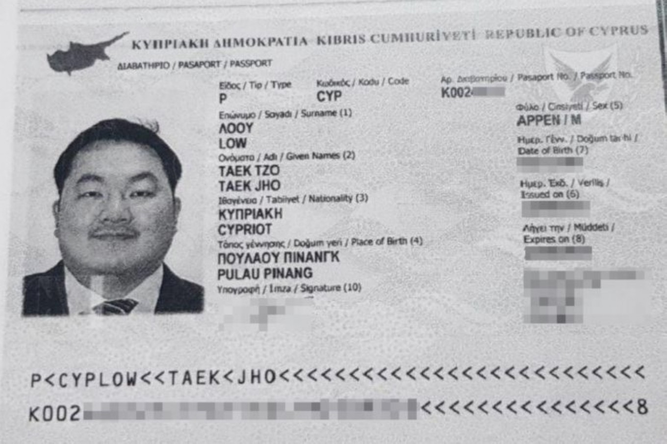 Singapore agency denies fugitive Jho Low is client
