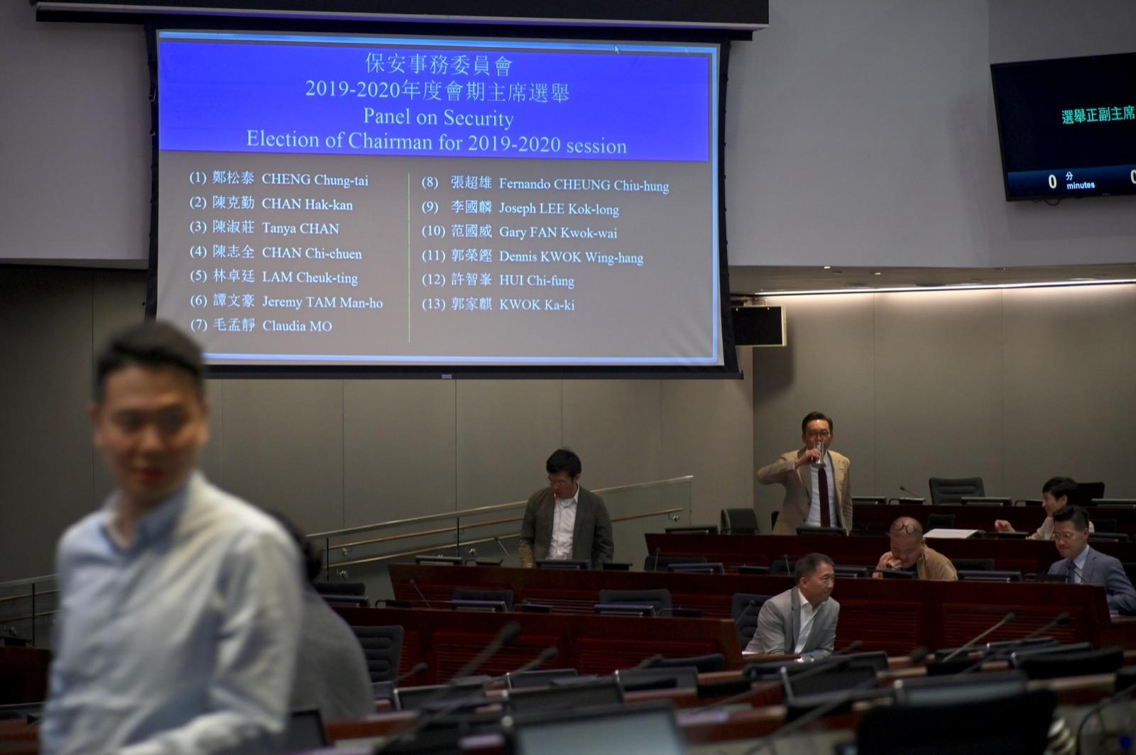 立会保安事务委员会未能选出正副主席