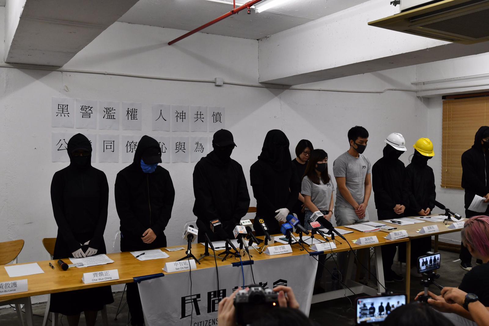 反修例民间记者会联同自称纪律人员 批评警方过度武力