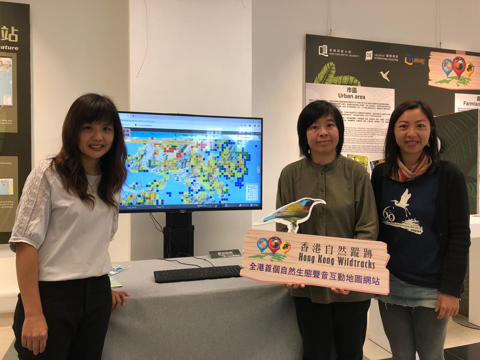 网站收录逾6万项本地生态数据 以声音导航认识雀鸟