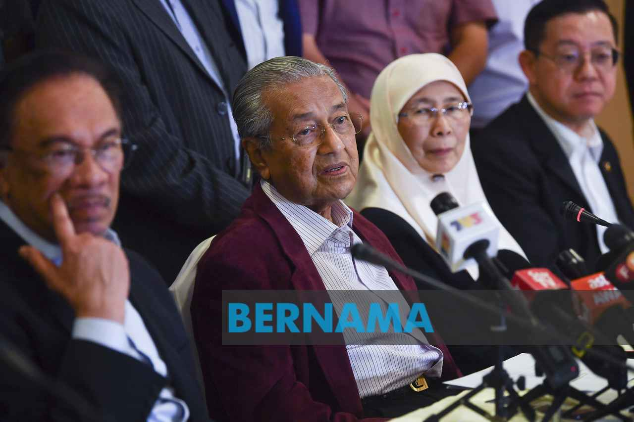Draconian laws to be amended as soon as possible – Dr Mahathir