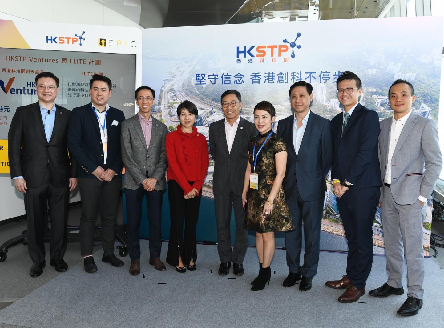 科技园CEO黄克强:投资气氛较以往差 但暂未出现退租潮