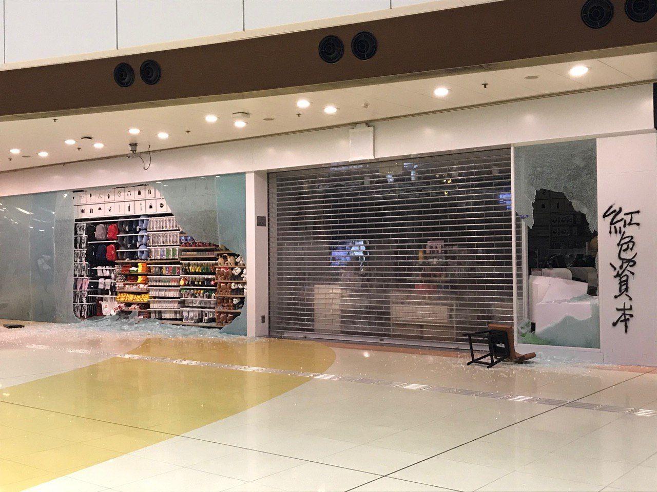 【修例风波】秀茂坪集会声援堕楼科大学生 示威者毁坏商场店铺