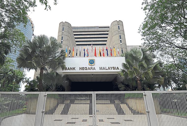 Bank Negara cuts SRR rate to 3.00%