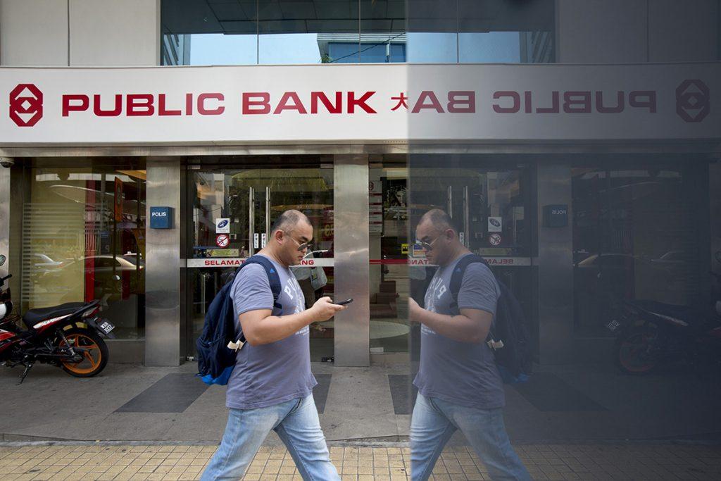 Public Bank's 3Q earnings feel impact of OPR reduction