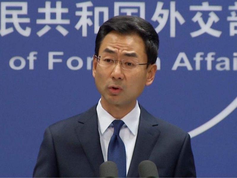 外交部促蓬佩奥停止反华言论 斥其满脑子冷战思维